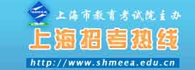 上海2018高考成绩查分入口
