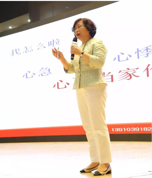 中国青少年研究会副秘书长曹萍