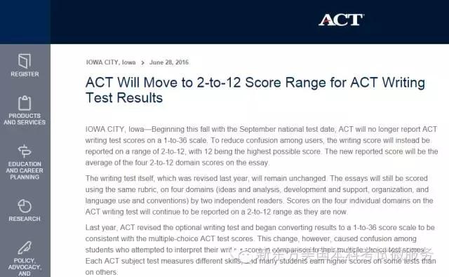 ACT写作评分规则改变!