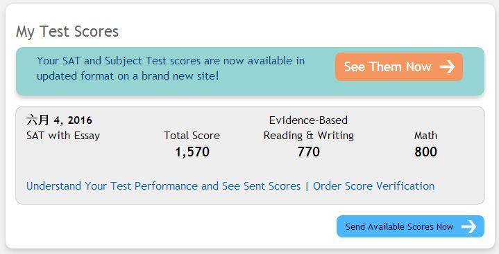 SAT备考心得:SAT 1570分的小壮举