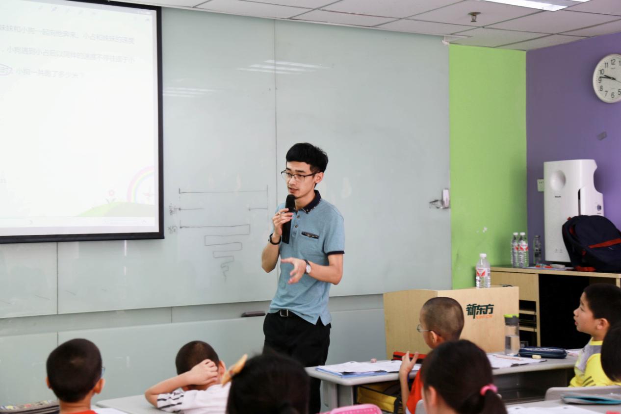 新东方徐占国:培养孩子良好的学习习惯