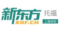 上海新东方托福网