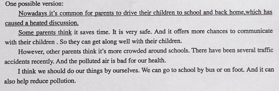 2016随州中考英语作文题目及范文:家长开车接送孩子的利弊