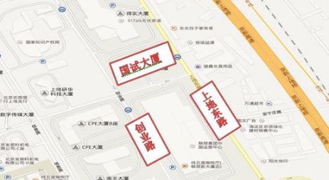 2016年9月24日中国农业大学雅思口语安排通知
