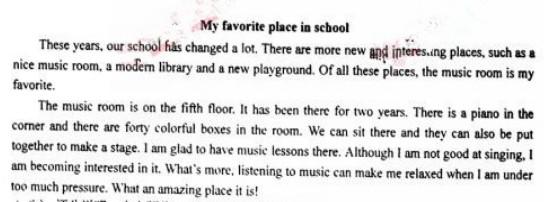 2016临沂中考英语作文题目及范文:My favorite place is school