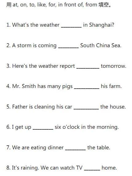 小学六年级英语介词填空单项练习