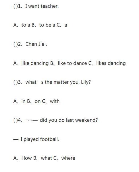 小学六年级英语选择题单项练习(3)