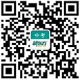 新東方中考網