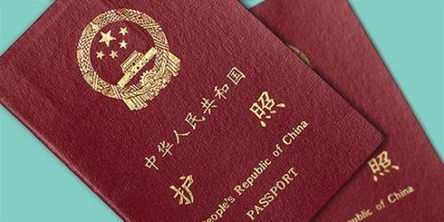 美国留学护照丢失怎么办?
