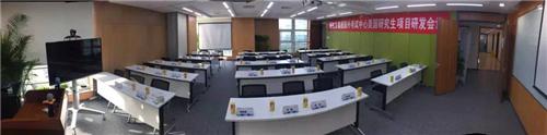 新东方教育科技集团美研研发会议圆满闭幕