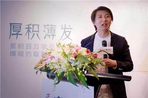 新东方国外考试推广管理中心主任范猛