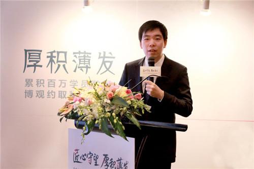 国外考试推广管理中心副主任宋鹏昊