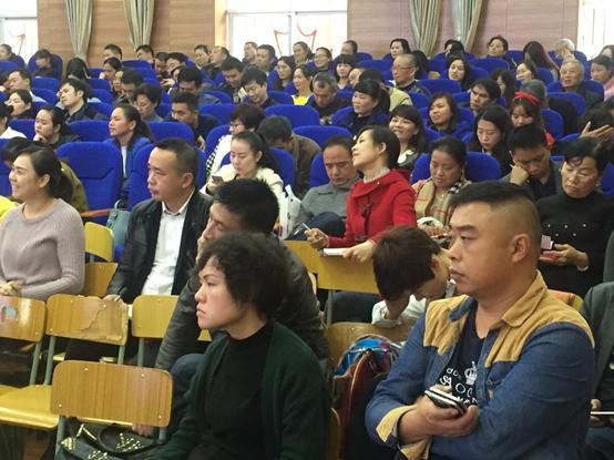 新东方家庭教育现场