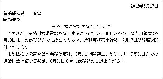 2012年12月日语考试N1真题阅读