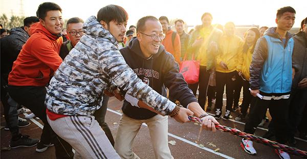 2017财年在京机构运动会:信誉棋牌  ,我们正青春!