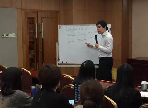 新东方成功举办首次剑桥雅思Complete IELTS官方认证培训!