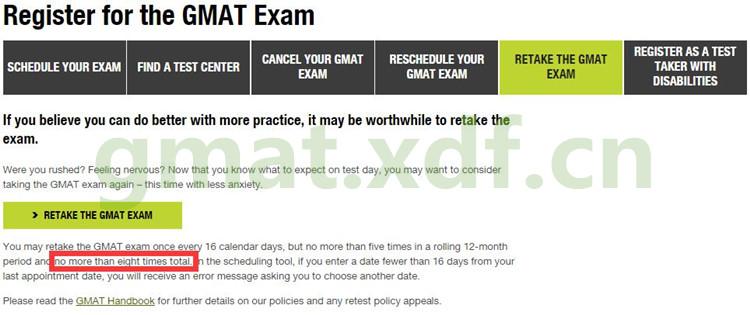 GMAT限制考生考试次数 最多只能考8次