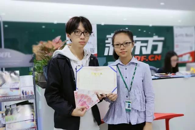 暨南大学·殷岳洋l托福104分
