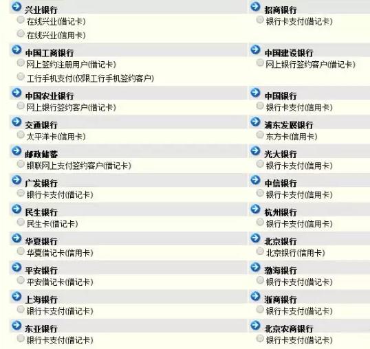 2017年春季上海外语口译证书考试时间