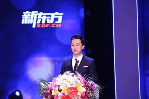 范超老师作为新东方集团中层管理者代表在22周年总结大会上发言
