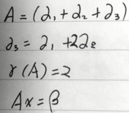 新东方李良:2017考研数学线性代数真题及答案解析