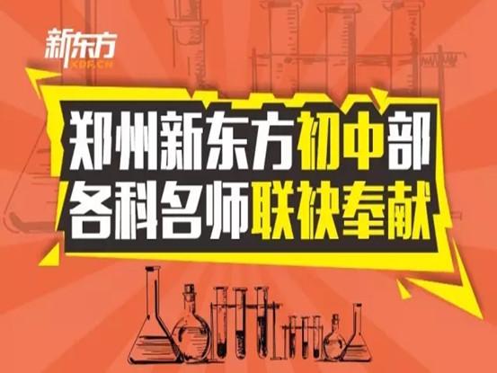 2017河南中考化学一模试卷解析来袭