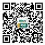 天津师范大学2020报考点(考点代码:1235)硕士研究生招生考试须知