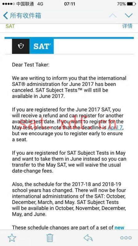 SAT国际考场时间调整