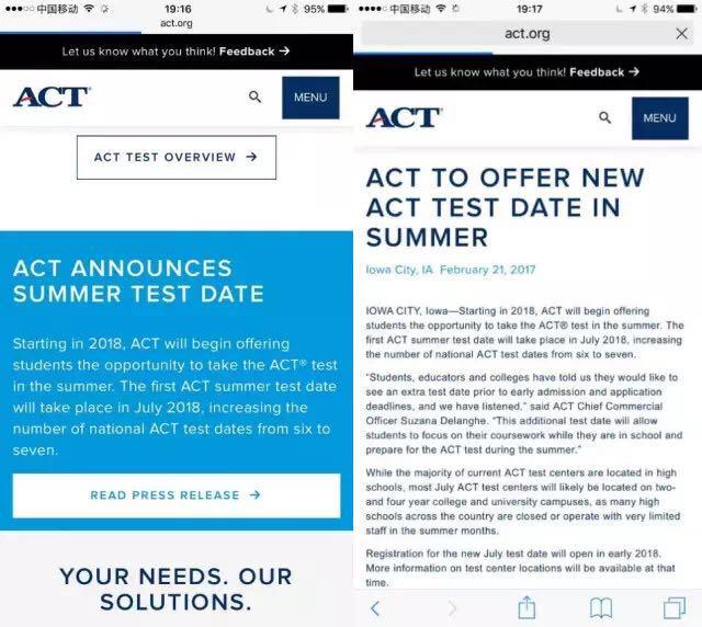 最新消息!ACT新增7月北美考场!