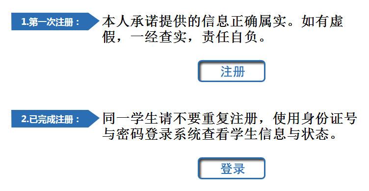 2017上海中学下载app领彩金37招生报名网址入口(图)