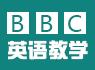 BBC英语听力下载:Whistling language _新东方英语