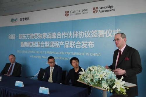 新东方与剑桥雅思官方再度续约 共同研发本土化雅思课程