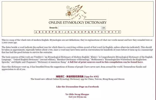 英文素材积累网站:Etymonline
