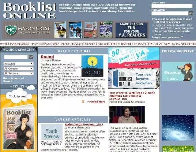 英文素材积累网站:Booklist Online