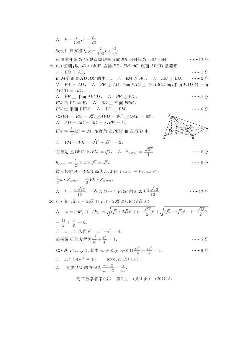 2017年河南中考语文试题及答案 -中国教育在线