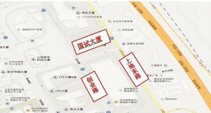 2017年4月29日雅思口语安排--中国农业大学