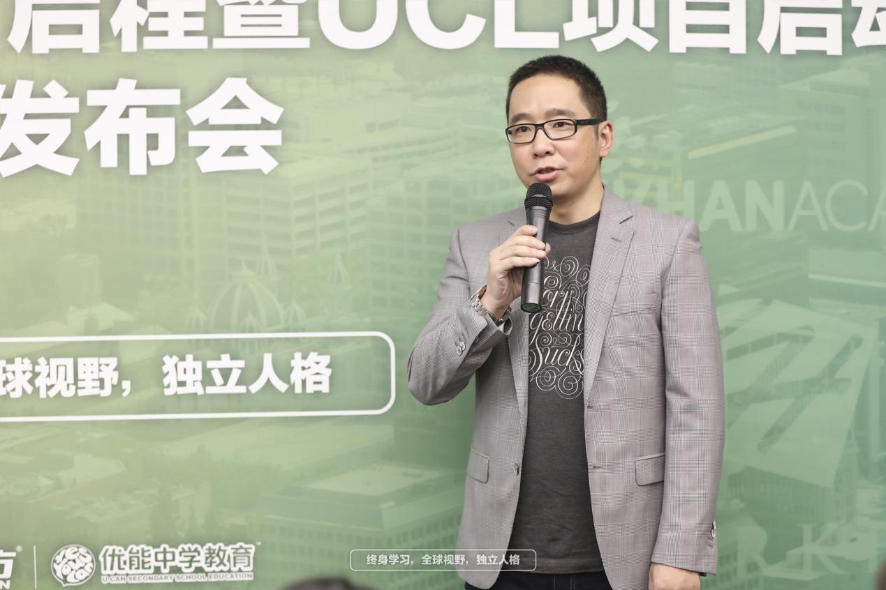 印象笔记中国区总经理唐毅先生致辞