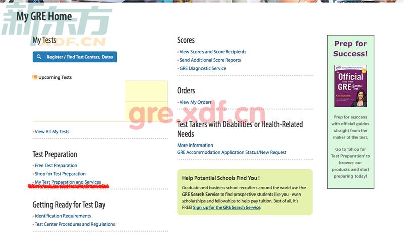 ETS官方正式发布GRE考试的GPO