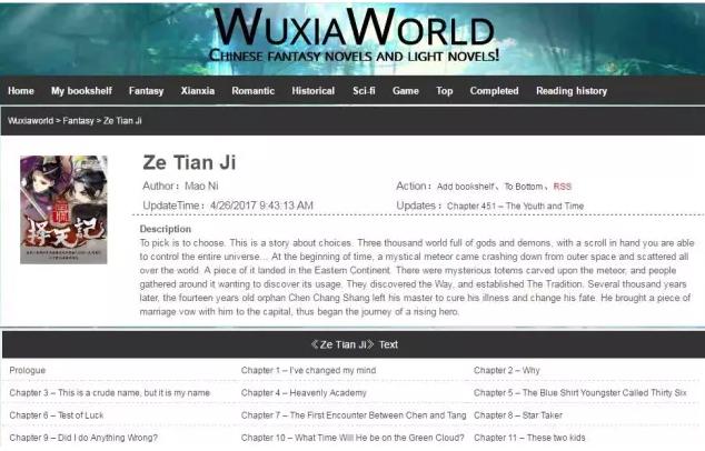 大IP剧走红国外 外国人如何看中国式仙侠小说?