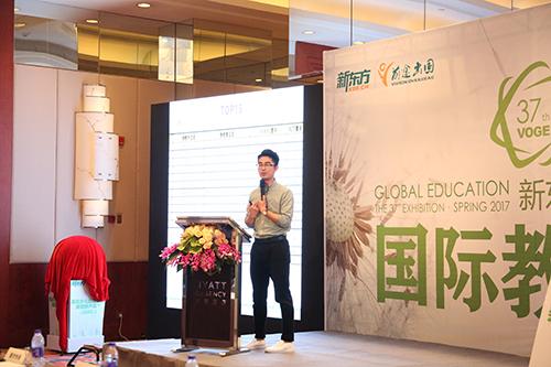 杭州新东方出国留学高峰论坛暨国外名校展隆重举行