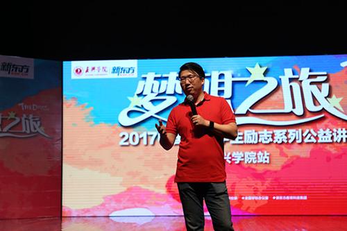 """新东方杭州学校""""梦想之旅""""第八站嘉兴学院"""