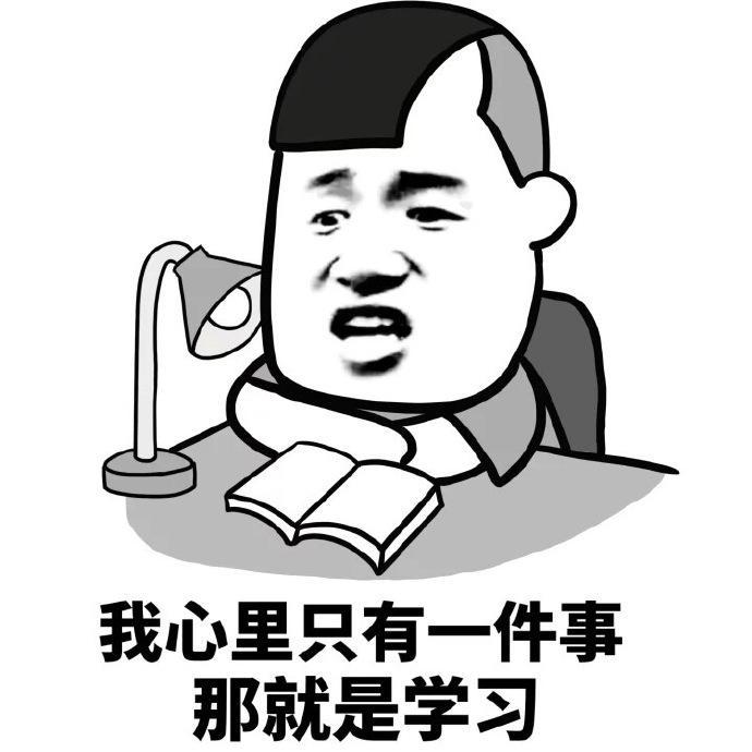 《奇葩说》:从雷军开始讲英语 英文直译名字笑Cry!