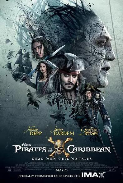 """《加勒比海盗5》热映 那些年我们追过的""""海盗""""系列!"""