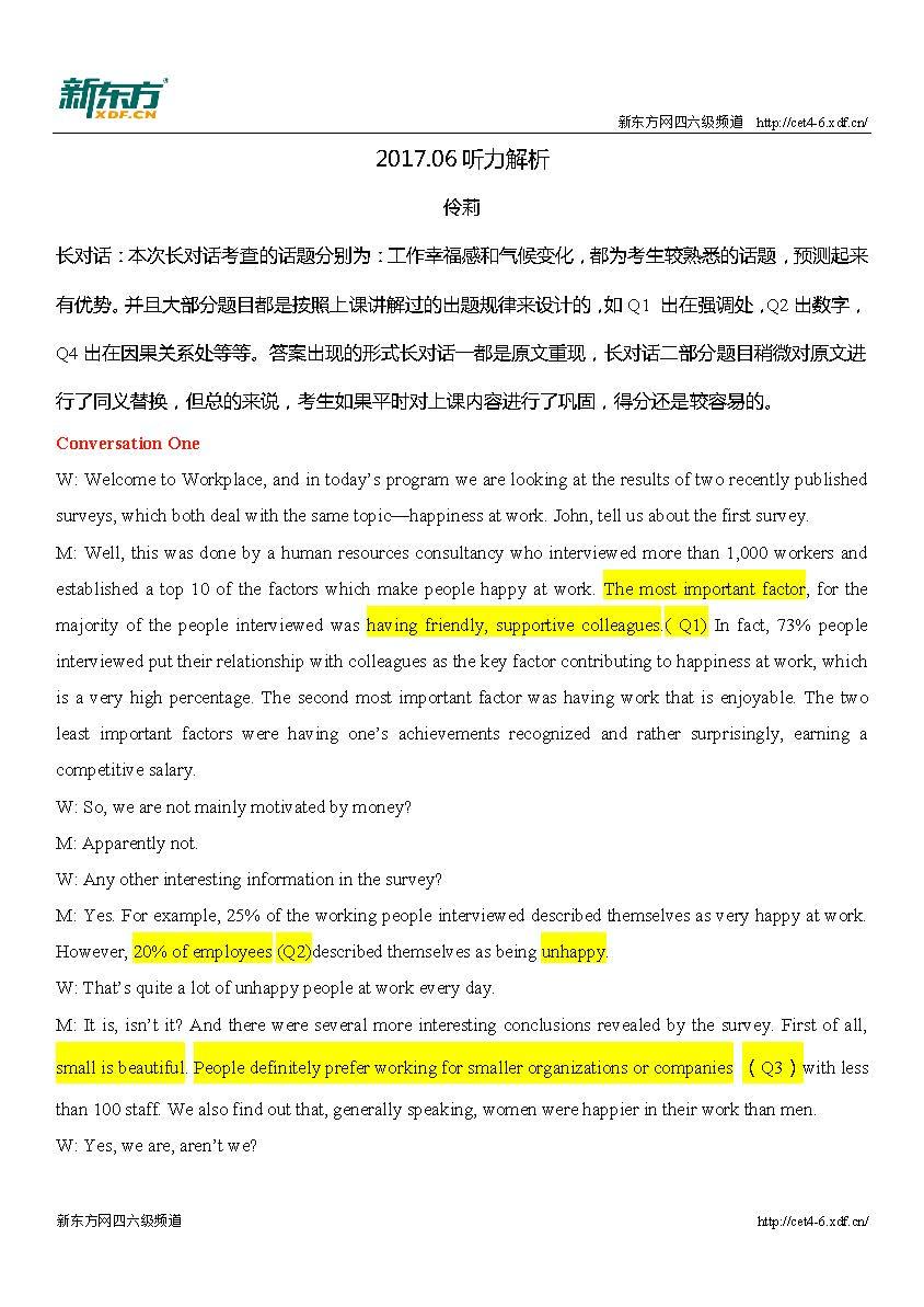 2017年6月六级听力真题及解析(杭州新东方)