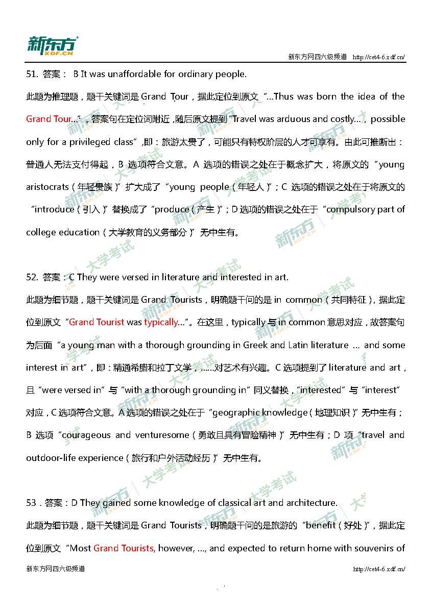 2017年6月六级阅读Passage Two真题及答案(杭州新东方)