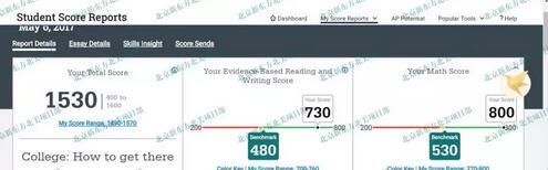 普高学生SAT首考如何斩获1530