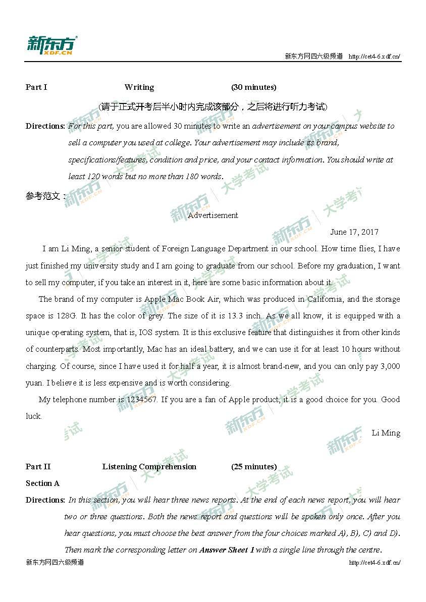 2017年6月英语四级逐题解析(厦门新东方)