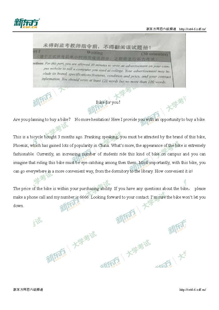 2017年6月英语四级写作第二篇范文(哈尔滨新东方)