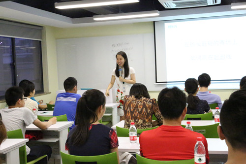 国高规划说明会A-Level学生专场