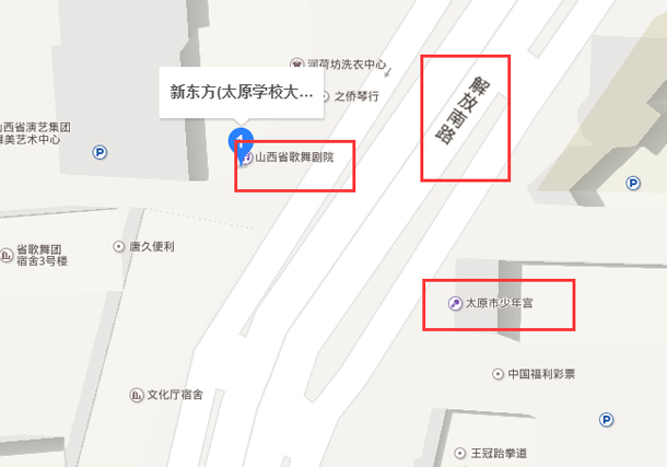 太原新东方校区